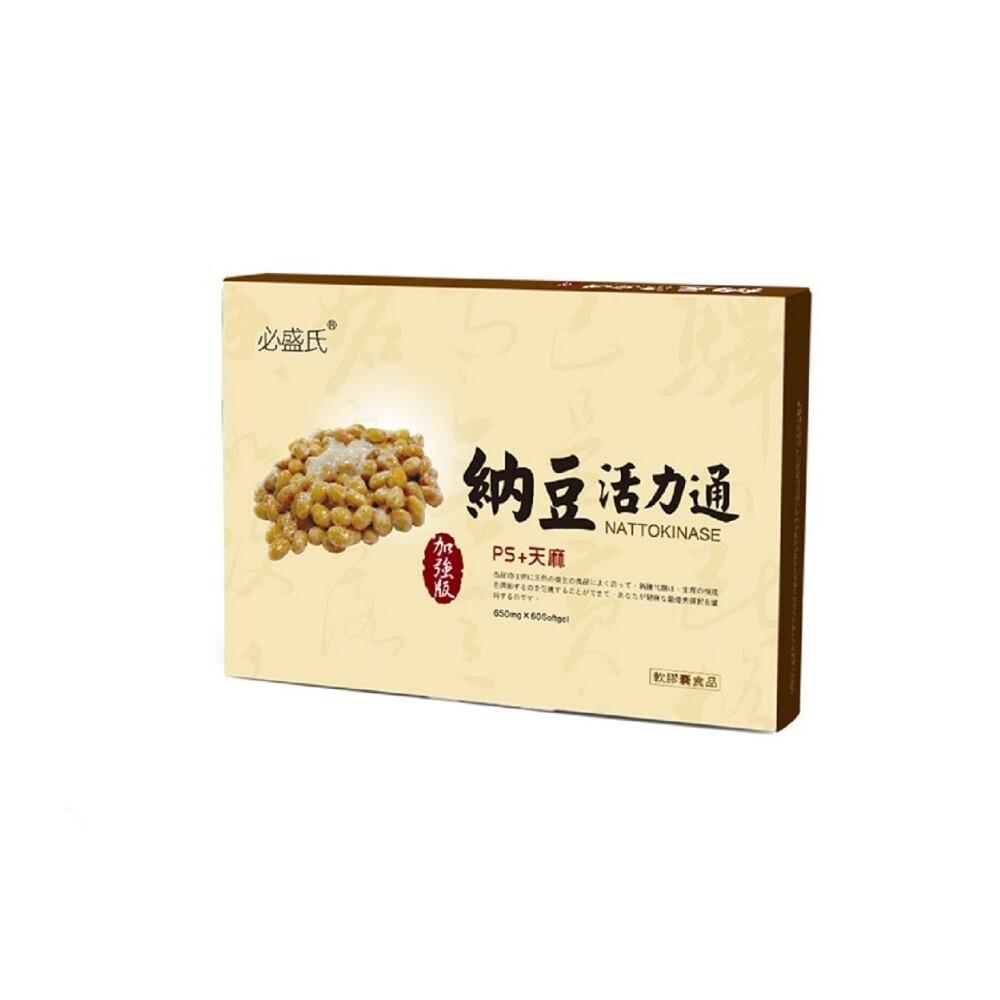 草本之家納豆活力通軟膠囊60粒x1盒