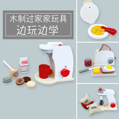 木製扮家家玩具 兒童仿真烤麵包機+咖啡機+攪拌機+鬆餅機四件組 仿真木製廚房小家電  木製仿真土司機 (8.6折)