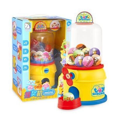 兒童扭蛋機 音樂扭蛋機 迷你搖獎機 轉蛋機 抽獎機 扭蛋搖獎機 扭糖果機 小型扭蛋機 桌上型搖獎機 (6.7折)