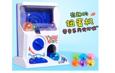 迷你扭蛋機(送電池+扭蛋殼*15) 聲光扭蛋機 桌上型家用扭蛋遊戲機 投幣式扭蛋機 轉蛋機 搖獎機 (7.3折)