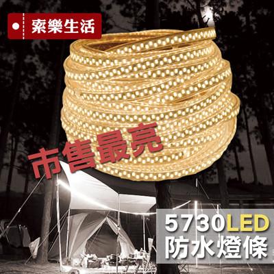 【SOLAR】戶外露營必備‧頂級5730防水LED超亮燈條(黃/白二色) (6折)