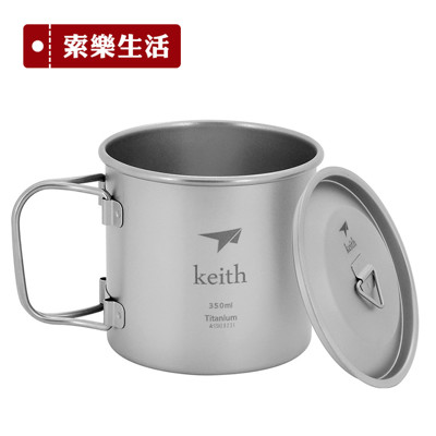【KEITH】頂級純鈦350ml水杯KS811 (5.6折)