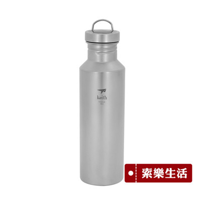【KEITH】頂級純鈦700ml運動水壺Ti32(附贈隔熱水壺套K0012) (6.4折)
