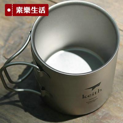 【KEITH】頂級純鈦600ml雙層保溫杯KS816 (6.7折)