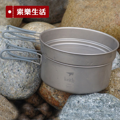 【KEITH】頂級純鈦兩件式(800ml+1250ml)套鍋組KP6017(附贈輕巧收納袋) (6.1折)