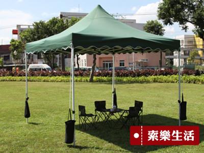 【SOLAR】戶外樂活抗UV頂級炊事帳篷 (3.9折)
