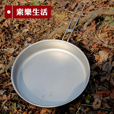 【KEITH】頂級純鈦折疊式平底煎鍋Ti6034(附贈輕巧收納袋) (6折)