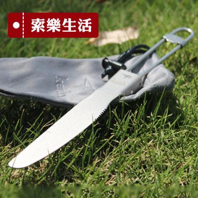 【KEITH】頂級純鈦折疊刀KT304(附贈收納袋) (3.2折)