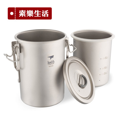 【KEITH】頂級純鈦多功能煮飯器Ti6300(附贈輕巧收納袋) (5.9折)