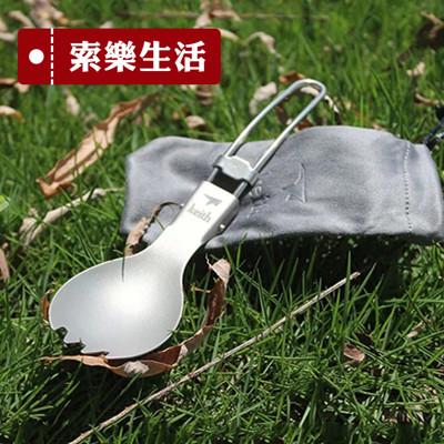 【KEITH】頂級純鈦折疊湯叉KT301(附贈收納袋) (3.2折)