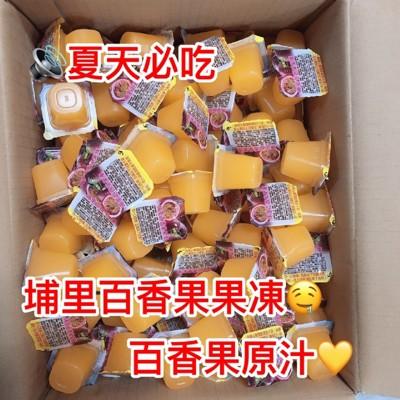 南投 埔里 百香果果凍 1台斤-HU (5折)