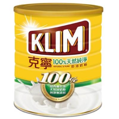 克寧100%天然純淨即溶奶粉 2.3kg (6.7折)