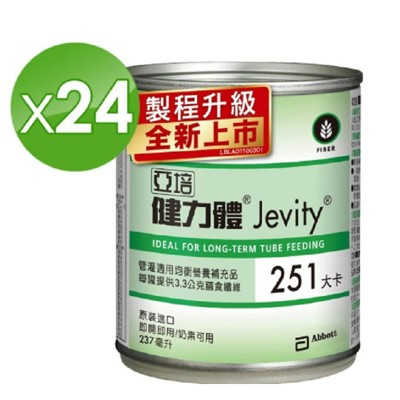 【亞培】健力體 237ML 24入/箱 (8.1折)