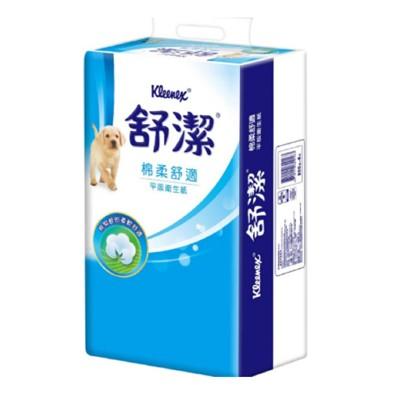 【舒潔】平版衛生紙268抽x6包x8串/箱 (8折)