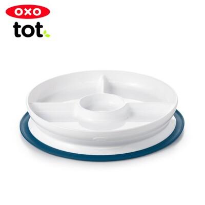 美國 oxo tot 好吸力分隔餐盤 (10折)