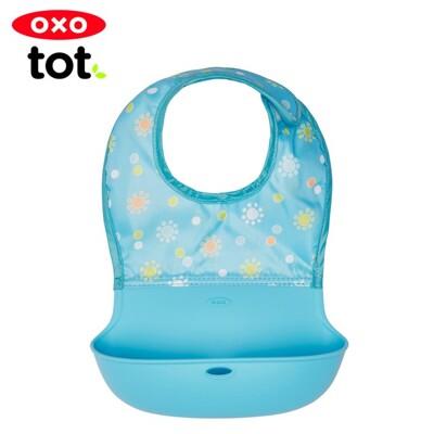 美國 OXO tot 好棒棒圍兜 (9.8折)