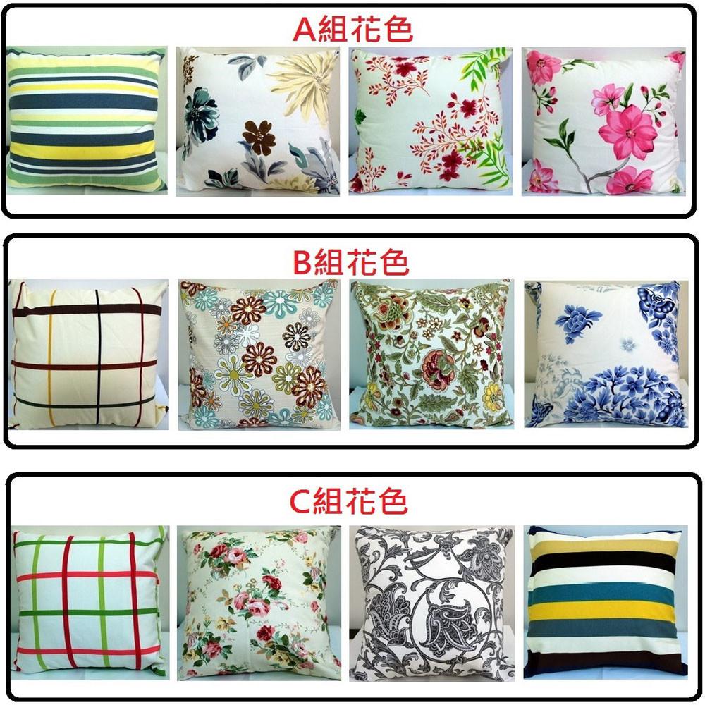 雅帝格mit認證純棉抱枕一組2入共12款花色花色分3組隨機出貨