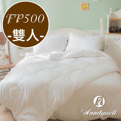 【雅帝格】買一送1 FP500可水洗羽絨柔絲蓄熱、保暖高級冬季羽絨被 - 雙人 (5.8折)