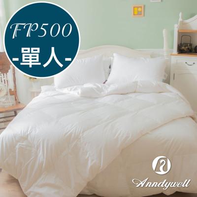 【雅帝格】買一送1 FP500可水洗羽絨柔絲蓄熱、保暖高級冬季羽絨被 - 單人 (5.4折)