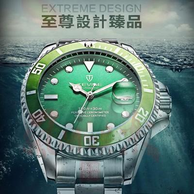 TEVISE水鬼系列 男士防水石英手錶(專屬禮盒) (4.3折)