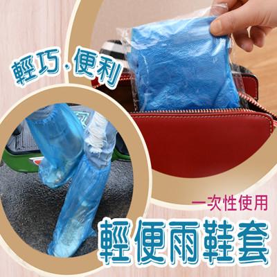 輕便型高筒雨鞋套 (0.1折)