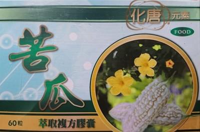 苦瓜胜肽 (7.3折)