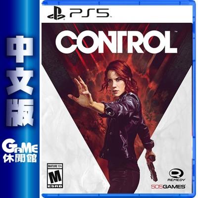 PS5《控制:終極版 CONTROL:ULTIMATE EDITION》中文版【GAME休閒館】 (10折)