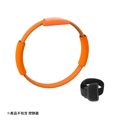 良值 NS Switch《兒童版 健身環大冒險 迷你健身環+固定帶 健身冒險》L346