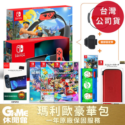 NS Switch《電光紅藍主機》+《健身環大冒險》+《熱門遊戲片三片》+《包貼》+《卡匣盒》 (8.9折)