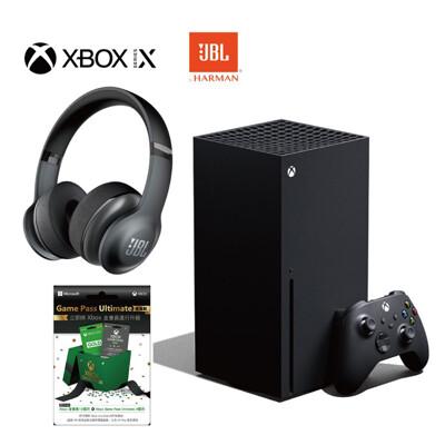【少量現貨】Xbox Series X《主機 光碟版》+《JBL耳機》+《GamePass金會員》 (10折)