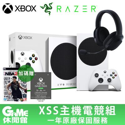 Xbox Series S 主機 (數位版)+《雷蛇 BARRACUDA X 梭魚無線耳機》 (9.1折)