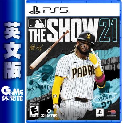 PS5《美國職棒大聯盟 21 MLB The Show 21》英文版【GAME休閒館】 (10折)