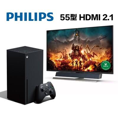 XBOX豪華組《XBOX Series X 主機+飛利浦 55型 4K HDR 螢幕》螢幕3年保固 (10折)