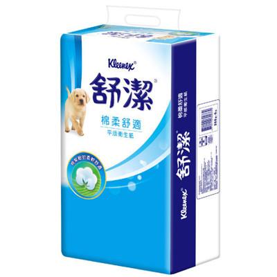 舒潔平版衛生紙268張 x 48包 (7折)