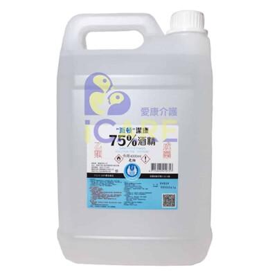 派頓 潔康酒精 75% 4000ML/瓶 (5.8折)