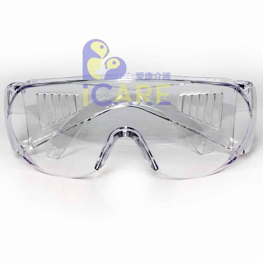 台灣製 防疫全覆式護目鏡 工作護目鏡 防護眼鏡 防塵護目鏡 透明護目鏡