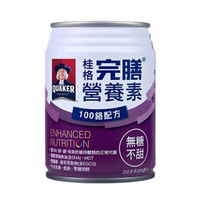 桂格完膳營養素 100鉻 無糖不甜 24罐/箱 (6.8折)