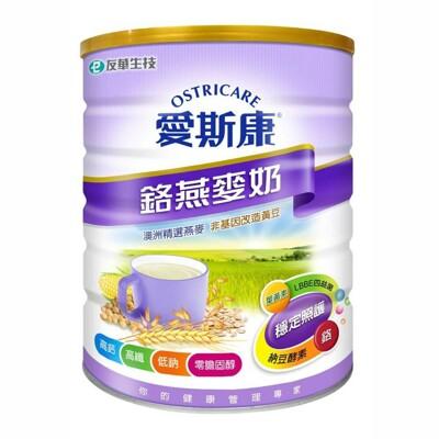 愛斯康 鉻燕麥奶 900克/罐 (5折)