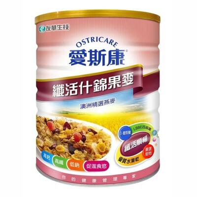 愛斯康 纖活什錦果麥 700克/罐 (5折)