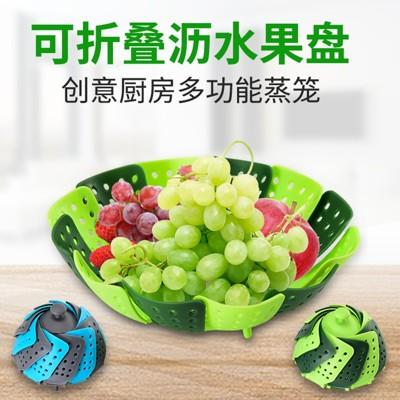 家用廚房水果盤蒸格圓形小蒸籠創意蒸盤蒸煮鍋可折疊蒸格塑料蒸屜1入 (10折)