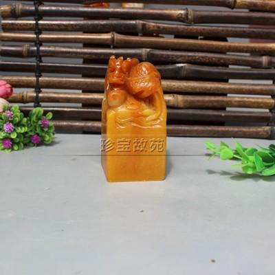 精美壽山石原石客廳觀賞石擺件芙蓉石雕奇石玉石裝飾黃盤龍印章1入 (10折)