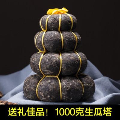 普洱茶生茶 1000克禮品金瓜貢茶 生茶 迷你 塔 可藏 可品 一口料1入 (10折)