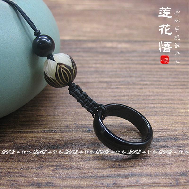 手機鏈掛件飾繩菩提跟蓮花男女短款個性創意中國風硅膠指環扣u盤1入
