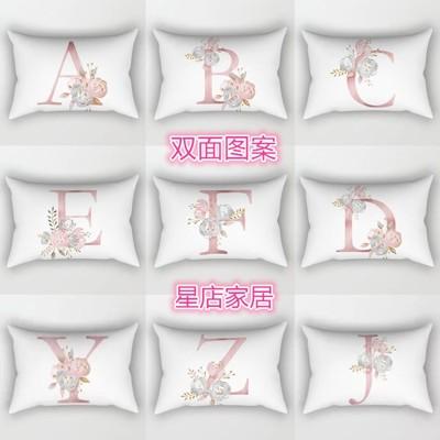 30*50長方形雙面26個英文字母印花沙發抱枕套抱枕r cushion cover1入 (10折)