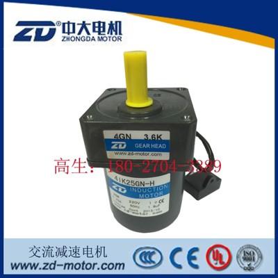 中大25w微型定速電機4ik25gn-h/4gn3.6k熱轉印封邊機專用交流馬達1入 (10折)