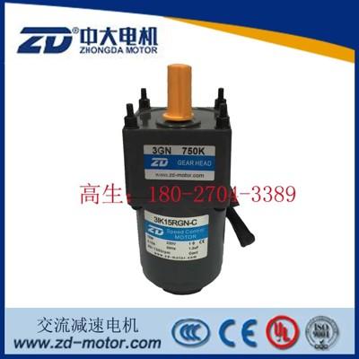 zd中大15w調速電機3ik15rgn-c自動餃子機/商用水餃機專用交流馬達1入 (10折)