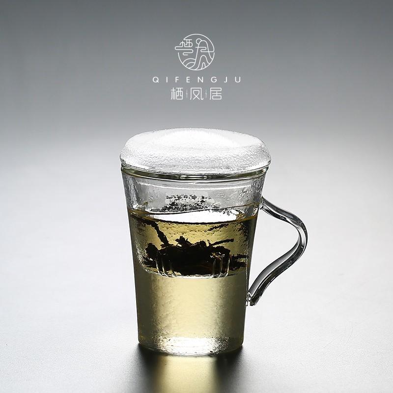 棲鳳居 錘紋耐熱玻璃馬克杯 創意過濾帶蓋泡茶杯子水杯大號辦公杯1入