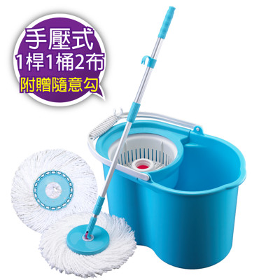 1拖1桶2布 水藍【U-mop 手壓式旋轉拖把】 (防潑水、隨意勾、加大布盤、適用好神拖) (4.2折)