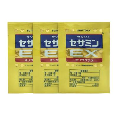 suntory三得利芝麻明ex 隨身包(30包/非盒裝)(台灣公司貨) (9.4折)