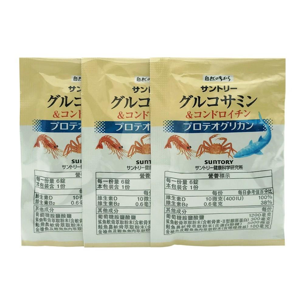 suntory三得利固力伸(葡萄糖胺+鯊魚軟骨) 隨身包 (30包/非盒裝)(台灣公司貨)